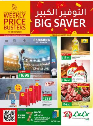 Big Saver - Sharjah, Ajman & UAQ
