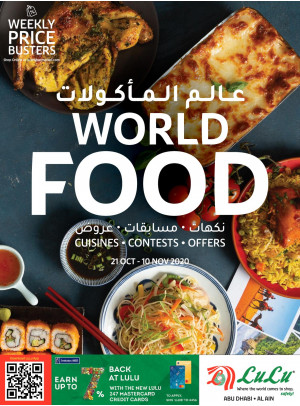 World Food - Abu Dhabi & Al Ain