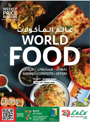 عالم المأكولات - دبي، رأس الخيمة، الفجيرة ودبا