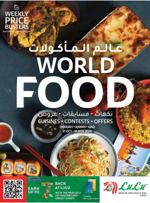 World Food - Sharjah, Ajman & UAQ