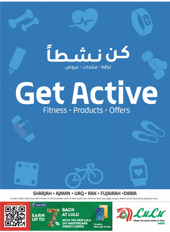 Get Active Fitness - Products - Offers
