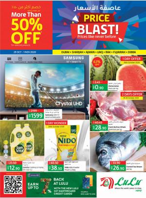 Price Blast - More Than 50% Off