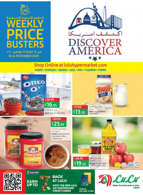 Weekly Price Busters - Dubai & Northern Emirates