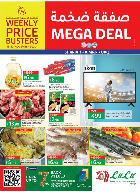 Mega Deals - Sharjah, Ajman & UAQ