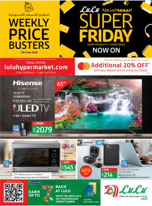 Super Friday Offers