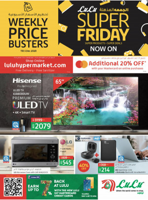 UAE National Day Deals