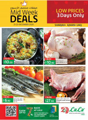 Midweek Deals - Sharjah, Ajman & UAQ