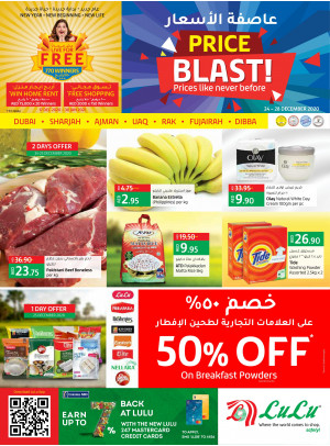 Price Blast - Dubai & Northern Emirates