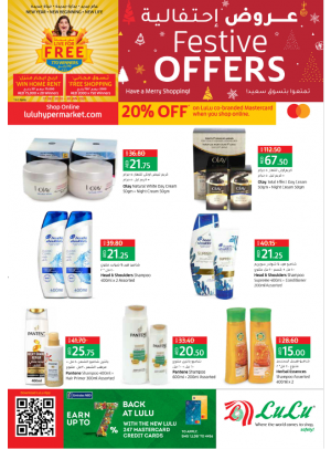 Festive Offers