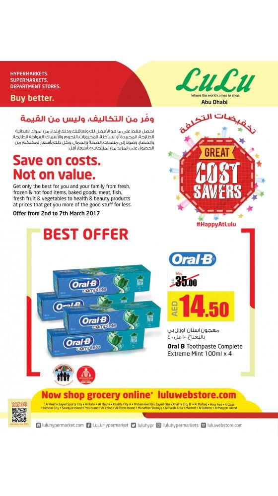 Great Cost Savers - Abudhabi