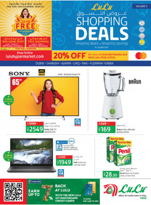 Shopping Deals - Dubai & Northern Emirates