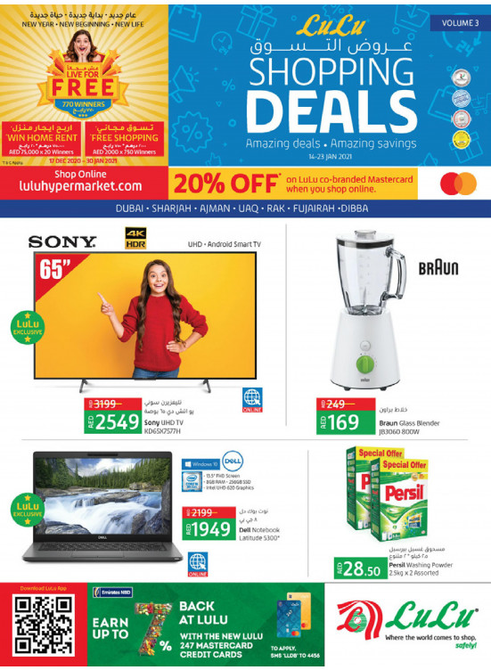 Shopping Deals - Dubai & Northern Emirates