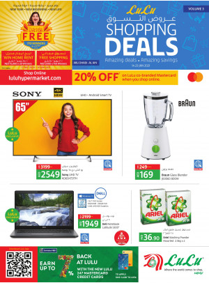 Shopping Deals - Abu Dhabi & Al Ain