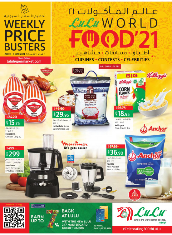 World Food 21 - Abu Dhabi & Al Ain