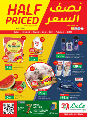 Half Priced Offers - Dubai & Northern Emirates