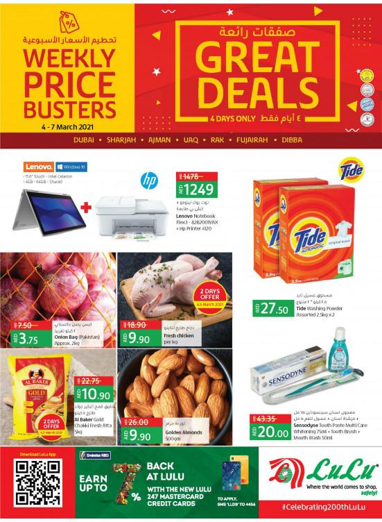 Great Deals - Dubai & Northern Emirates