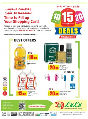 10, 15, 20 AED Deals