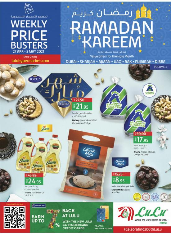 Ramadan 2021 Offers - Dubai & Northern Emirates