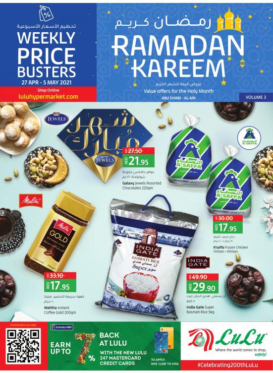Ramadan 2021 Offers - Abu Dhabi & Al Ain