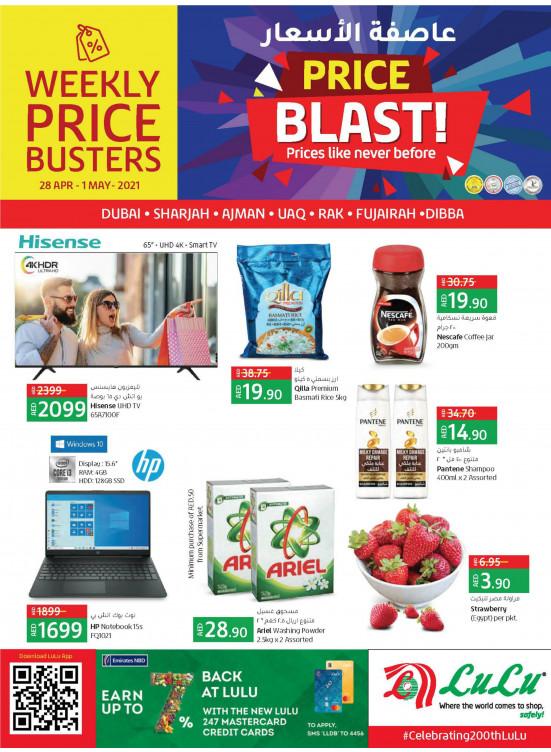 Price Blast - Dubai & Northern Emirates