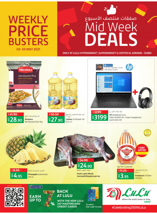 Midweek Deals - Al Karama, Dubai