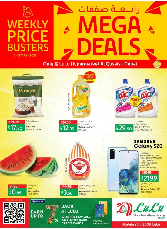 Mega Deals - Al Qusais, Dubai