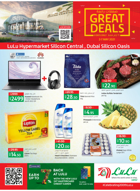 Great Deals - Silicon Central, Dubai