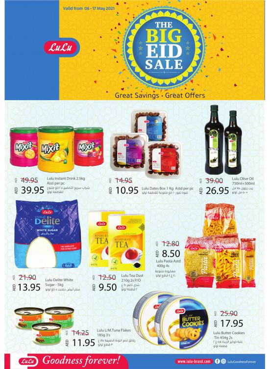 The Big Eid Sale