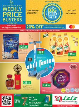 The Big Eid Sale - Dubai & Northern Emirates