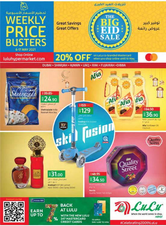 The Big Eid Sale - Dubai & Northern Emirates