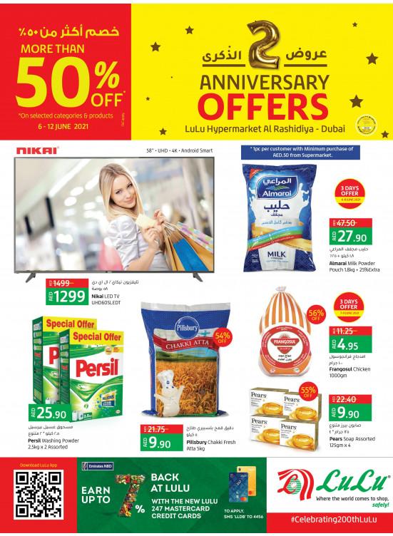 2nd Anniversary Offers - Rashidiya, Dubai