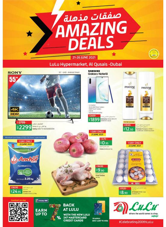 Amazing Deals - Al Qusais, Dubai