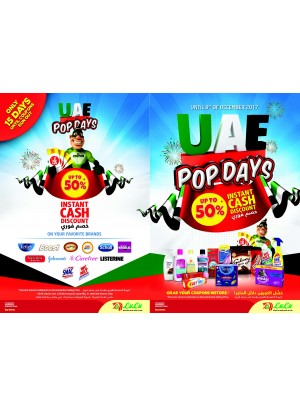 Pop Days - Up To 50% Instant Cash Discount