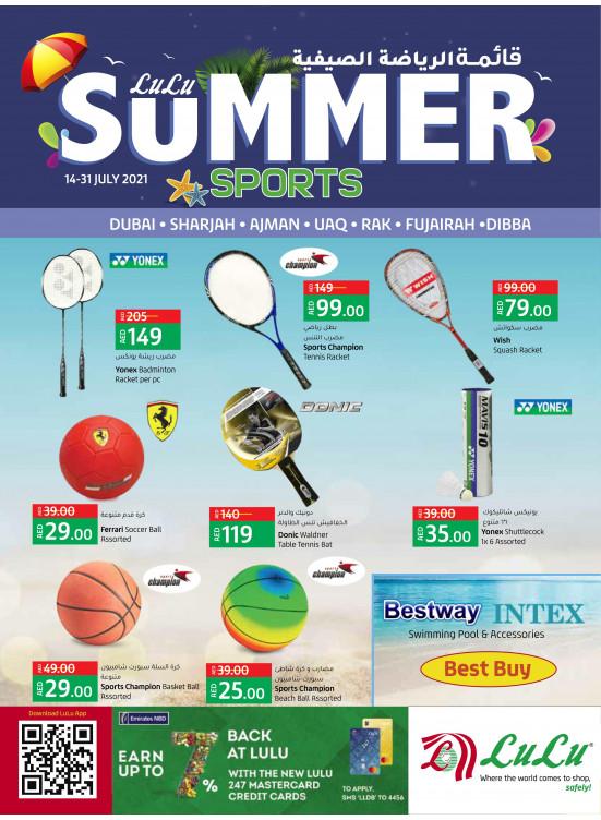 قائمة الرياضة الصيفية - دبي والإمارات الشمالية