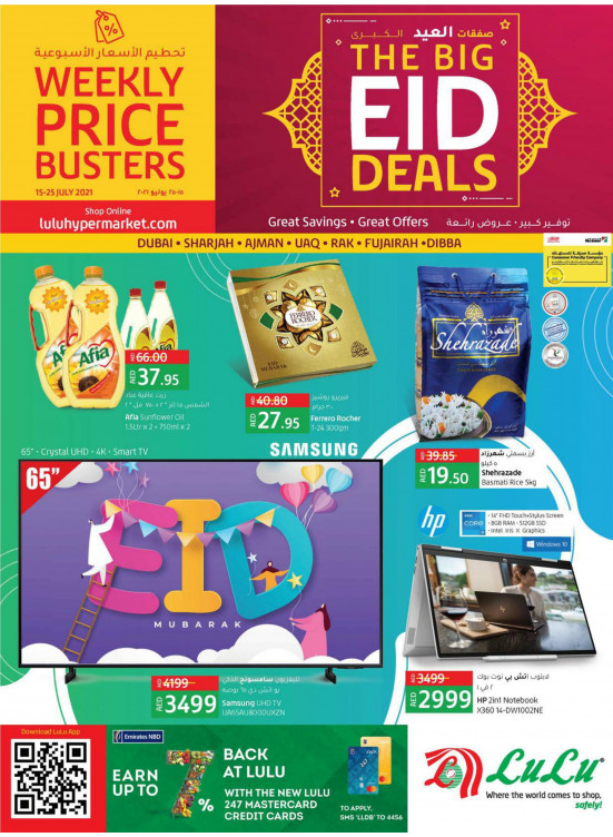 The Big Eid Deals - Dubai & Northern Emirates