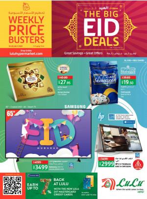 The Big Eid Deals - Abu Dhabi & Al Ain