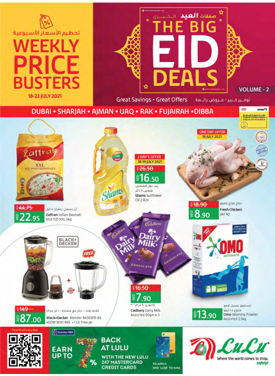 The Big Eid Offers - Dubai & Northern Emirates