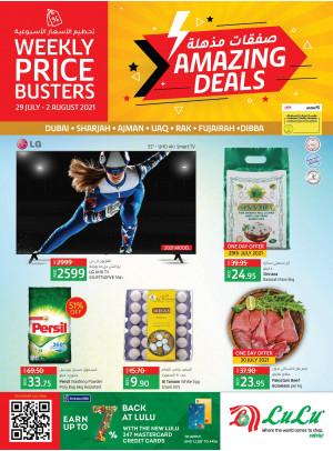 Amazing Deals - Dubai & Northern Emirates