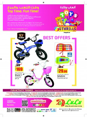 Toys & Thrills Offers