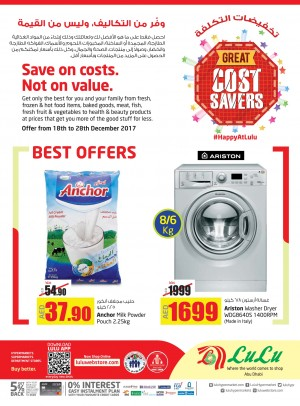 Great Cost Savers - Abu Dhabi Branches