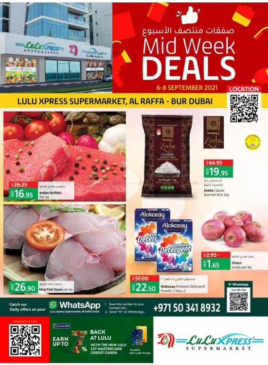 Anniversary Offers - Mushrif Mall, Abu Dhabi
