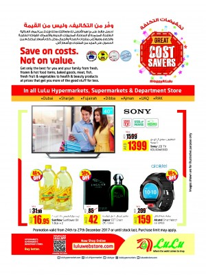 Great Cost Savers - Dubai & Northern Emirates