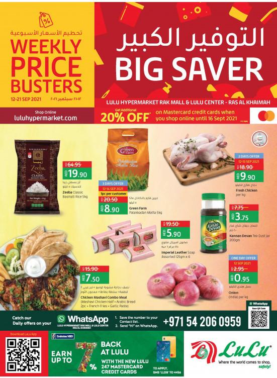 Big Saver - Ras Al Khaimah