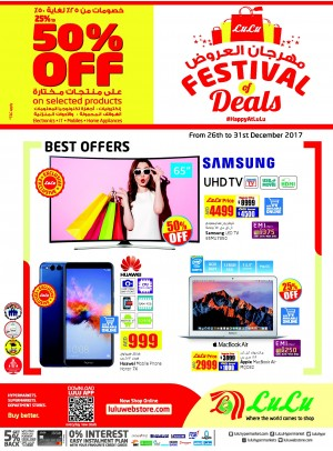 Festival Of Deals - Mega Sale from 25 to 50%