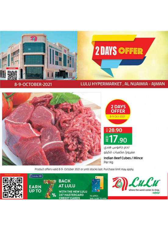 2 Days Offers - Al Nuaimia, Ajman