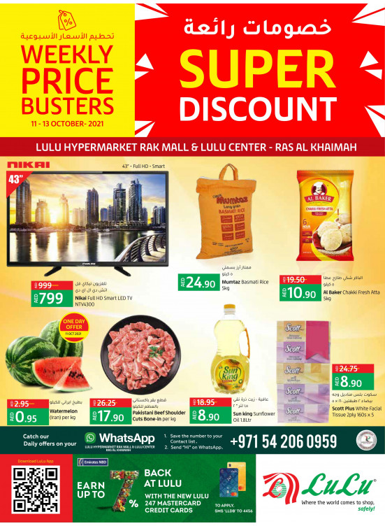 Super Discount - Ras Al Khaimah