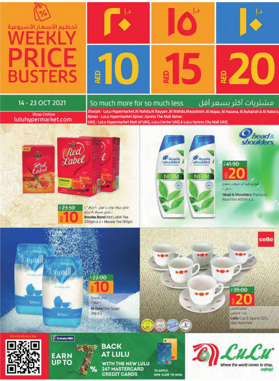 Below 20 AED Deals - Sharjah, Uaq & Ajman