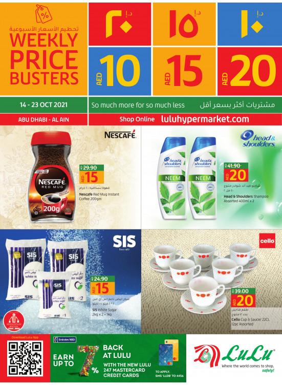 Below 20 AED Deals - Abu Dhabi & Al Ain