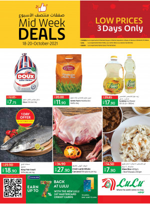 Midweek Deals - Sharjah, Uaq & Ajman
