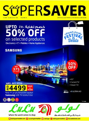 Super Saver - Up To 50% Off on Selected Products